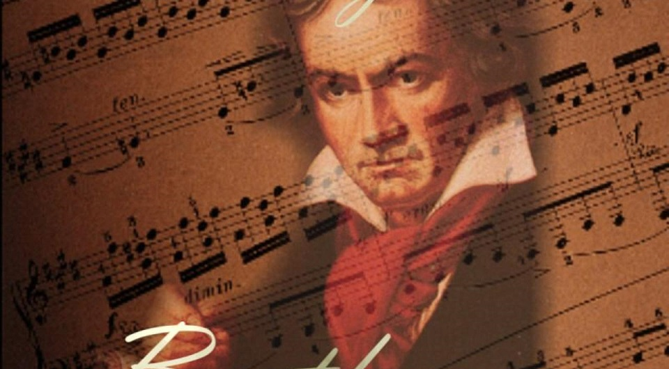 MASTERPIECES OF THE GREAT COMPOSERS. L.-V. BEETHOVEN